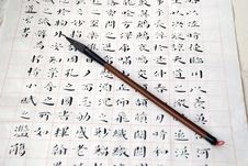 Brush Is On The Calligraphy Stock Photography