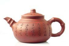 Free Teapot Stock Image - 885891
