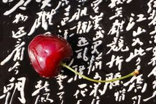 Free Lone Cherry Fruit Royalty Free Stock Images - 8820169
