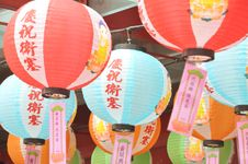 Free Chinese Hanging Lamps Stock Image - 88493071