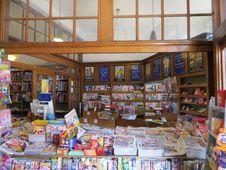Free Newtown Stock Photos - 88692033