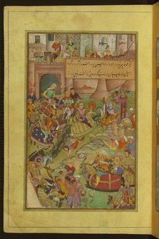 Free Illuminated Manuscript Depicting The Fall Of Samarkand From Baburnama, Walters Art Museum, Ms. W.596, Fol.24a Royalty Free Stock Photos - 88693268