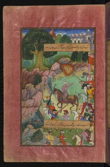 Free Illuminated Manuscript Baburnamah, Walters Art Museum Ms. W.596, Fol. 7a Royalty Free Stock Images - 88693279
