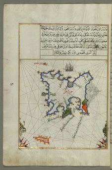 Free Illuminated Manuscript Map Of The Island Of Lemnos, From Book On Navigation, Walters Art Museum Ms. W.658, Fol.47a Stock Photos - 88693313