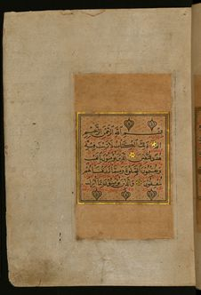 Free Illuminated Manuscript Walters Art Museum Ms. W.559, Fol. 3a Royalty Free Stock Photography - 88693347