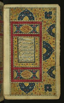 Free Illuminated Manuscript Koran, Walters Art Museum Ms. W.567, Fol.1b Royalty Free Stock Images - 88693349