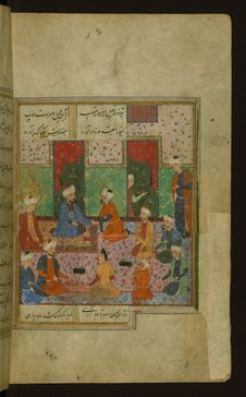 Free Illuminated Manuscript Of Yusuf And Zulayka, Walters Art Museum Ms. W.644, Fol. 150b Royalty Free Stock Photos - 88693378