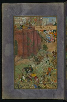 Free The Siege And Battle Of Isfarah. Babur And His Army Assaults The Fortress Of Ibrāhīm Sārū, From Illuminated Manuscript Baburna Royalty Free Stock Photos - 88693418