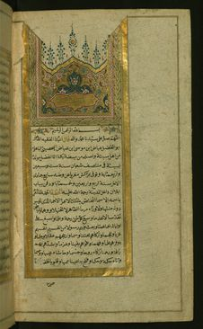 Free Illuminated Manuscript Of A Work On The Duties Of Muslims Towards The Prophet With An Account Of His Life, Walters Art Museum, Ms Stock Image - 88693421