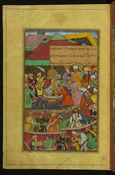 Free Ḥamzah Sulṭān, Mahdī Sulṭan And Mamāq Sulṭān Pay Homage To Babur, From Illuminated Manuscript Baburnama &x28;Memoirs Royalty Free Stock Images - 88693429