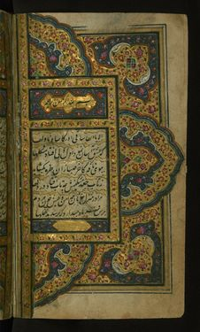 Free Collection Of Poems &x28;divan&x29;, Double-page Illuminated Frontispiece, Walters Manuscript W.636, Fol. 2b Royalty Free Stock Photos - 88693438