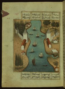 Free Five Poems &x28;quintet&x29;, View Of The Bosphorus Strait, Walters Manuscript W.666, Fol. 10a Stock Image - 88693441