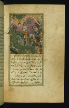 Free Illuminated Manuscript Turkish Version Of Sindbadnama, Walters Art Museum Ms. W.662, Fol. 52b Stock Image - 88693481