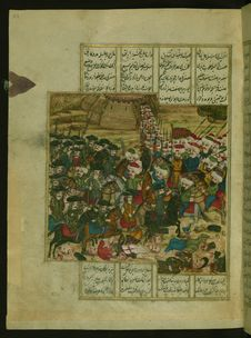 Free Five Poems &x28;quintet&x29;, Battle Between The Ottoman And Hungarian Armies, Walters Manuscript W.666, Fol. 27a Royalty Free Stock Photography - 88693487