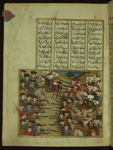 Free Five Poems &x28;quintet&x29;, Ottoman Turks Fighting The Polish Army, Walters Manuscript W.666, Fol. 6a Royalty Free Stock Images - 88693499