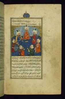 Free Illuminated Manuscript Turkish Version Of Sindbadnama, Walters Art Museum Ms. W.662, Fol. 28b Stock Image - 88693501