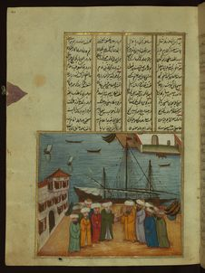 Free Five Poems &x28;quintet&x29;, Şeyh Gülşeni Setting Out With His Disciples On A Voyage, Walters Manuscript W.666, Fol. 41a Stock Photography - 88693502