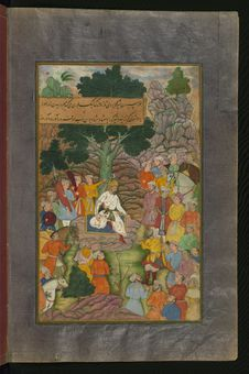 Free Babur And His Army In The Sinjid Valley On The Way To Kabul &x28;Memoirs Of Babur&x29;, Walters Art Museum Ms. W.596, Fol.30b Stock Photos - 88693503