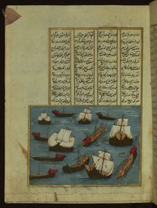 Free Five Poems &x28;quintet&x29;, Ottoman Fleet, Walters Manuscript W.666, Fol. 5a Royalty Free Stock Images - 88693509