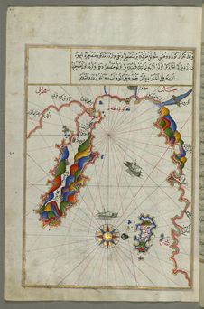 Free Illuminated Manuscript Map Of The Area West Of The Island Of Thasos &x28;Taşöz&x29; And The Ayion Oros Peninsula, From Book On Royalty Free Stock Images - 88693519