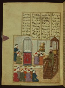 Free Five Poems &x28;quintet&x29;, An Imam Who Put Ink, Rather Than Rosewater, On His Face, Walters Manuscript W.666, Fol. 48a Stock Photography - 88693522