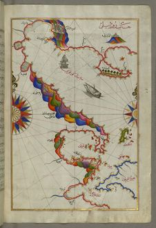 Free Illuminated Manuscript Map Of The Bay Of Salonica &x28;Selānīk,Thessalonici&x29; And The Western Coastline, From Book On Navig Royalty Free Stock Photo - 88693525