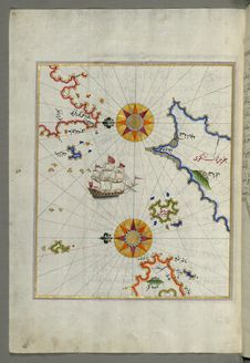 Free The Island Of Cos &x28;Stancho, İstanköy&x29; Facing The Anatolian Mainland From Book On Navigation, Walters Art Museum Ms. W. Royalty Free Stock Photo - 88693555