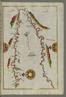 Free The Bay Of Kerme East Of East Of Cos &x28;Stancho, İstanköy&x29; Island From Book On Navigation, Walters Art Museum Ms. W.658, Royalty Free Stock Image - 88693556