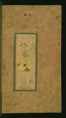 Free Illuminated Manuscript Anthology Of Persian Poetry, Walters Art Museum Ms. W.653, Fol. 8b Royalty Free Stock Images - 88693579