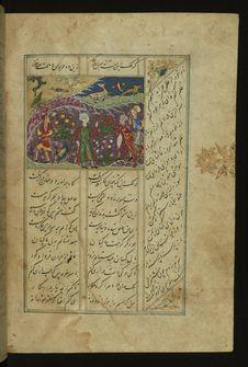 Free Illuminated Manuscript Of Five Poems &x28;Quintet&x29;, Walters Art Museum Ms. W.605, Fol. 21b Stock Photo - 88693580