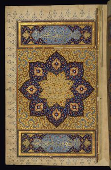 Free Illuminated Manuscript Koran, The Left Side Of A Double-page Illuminated Frontispiece, Walters Art Museum Ms. W.569, Fol. 2a Stock Photo - 88693650