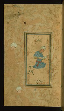 Free Illuminated Manuscript Anthology Of Persian Poetry, Walters Art Museum Ms. W.653, Fol. 17a Royalty Free Stock Photography - 88693657