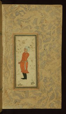 Free Illuminated Manuscript Anthology Of Persian Poetry, Walters Art Museum Ms. W.653, Fol. 19b Stock Photos - 88693683