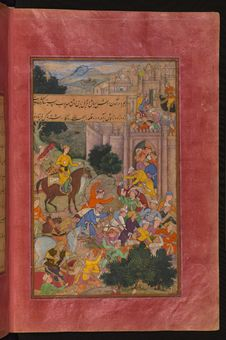 Free The Inhabitants Of Osh &x28;Ūsh&x29; Drive The Enemy Out With Sticks And Clubs And Hold The Town For Babur, From Illuminated Ma Stock Photos - 88693693