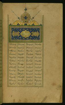 Free Illuminated Manuscript Khamsa, Walters Art Museum Ms. 609, Fol. 185b Stock Photos - 88693703