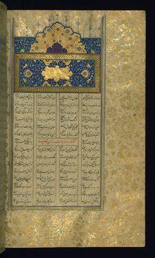 Free Five Poems &x28;quintet&x29;, Walters Art Museum Ms. W.607, Fol. 33b Stock Images - 88693714