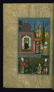 Free Five Poems &x28;quintet&x29;, Walters Art Museum Ms. W.607, Fol. 154a Royalty Free Stock Photography - 88693737