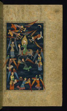 Free Five Poems &x28;quintet&x29;, Walters Art Museum Ms. W.607, Fol. 4b Royalty Free Stock Photos - 88693748