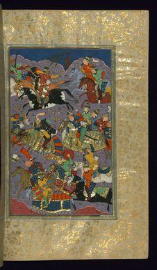 Free Five Poems &x28;quintet&x29;, Walters Art Museum Ms. W.607, Fol. 193b Royalty Free Stock Image - 88693776