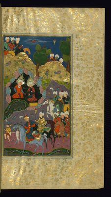 Free Five Poems &x28;quintet&x29;, Walters Art Museum Ms. W.607, Fol. 258b Stock Photo - 88693790