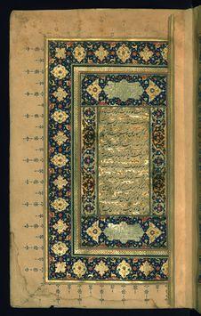 Free Illuminated Manuscript, Poem &x28;masnavi&x29;, Walters Art Museum Ms. W.642, Fol. 2a Stock Photo - 88693860