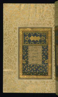 Free Five Poems &x28;quintet&x29;, Walters Art Museum Ms. W.607, Fol. 2a Stock Photo - 88693880