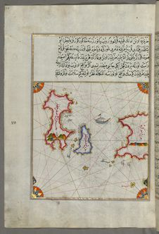 Free Illuminated Manuscript The Islands Of Delos And Rineia West Of Mykonos Island In The Aegean Sea, From Book On Navigation, Walters  Stock Image - 88693921