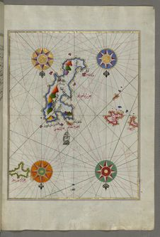 Free Illuminated Manuscript The Island Of Amorgos &x28;Yamurgi, Yamorki&x29; In The Southeastern Aegean Sea, From Book On Navigation, Stock Photos - 88693933