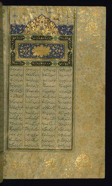 Free Five Poems &x28;quintet&x29;, Walters Art Museum Ms. W.607, Fol. 119b Stock Photography - 88693942