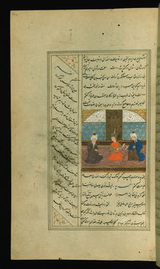 Free Illuminated Manuscript Collected Works &x28;Kulliyat&x29;, Walters Art Museum Ms. 617, Fol. 74a Royalty Free Stock Photography - 88693957