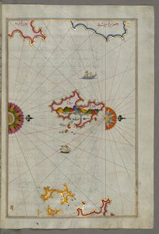 Free Illuminated Manuscript The Island Of Syros &x28;Sire&x29; In The Aegean Sea, From Book On Navigation, Walters Art Museum Ms. W.6 Stock Images - 88693984