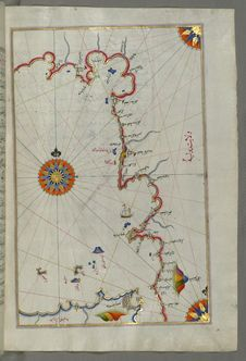 Free Illuminated Manuscript, Map Of The Straits Of Messina And The Western Italian Coast From Book On Navigation, Walters Art Museum Ms Stock Photography - 88694042