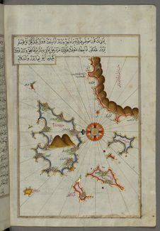 Free Illuminated Manuscript, Map Of The Island Of Marmara In The Sea Of Marmara From Book On Navigation, Walters Art Museum Ms. W.658, Stock Image - 88694191