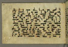 Free Illuminated Manuscript Koran, Walters Art Museum Ms. W.552, 41a Stock Photography - 88694222